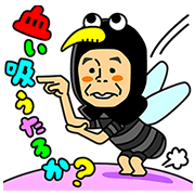 Talking Pop-Up Yoshimoto Stickers Sticker for LINE & WhatsApp | ZIP: GIF & PNG
