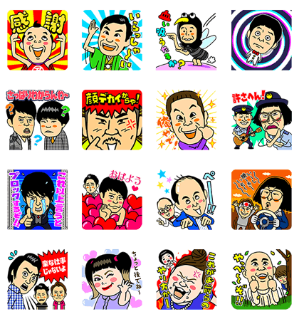 Talking Pop-Up Yoshimoto Stickers Line Sticker GIF & PNG Pack: Animated & Transparent No Background | WhatsApp Sticker