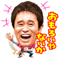 Talking Yoshimoto Sticker for LINE & WhatsApp | ZIP: GIF & PNG
