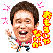 Talking Yoshimoto Sticker for LINE & WhatsApp | ZIP: GIF & PNG