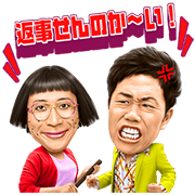 Talking Yoshimoto: Comedy Theater Sticker for LINE & WhatsApp | ZIP: GIF & PNG