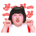Talking Yoshimoto: Comedy Theater Vol. 2 Sticker for LINE & WhatsApp | ZIP: GIF & PNG