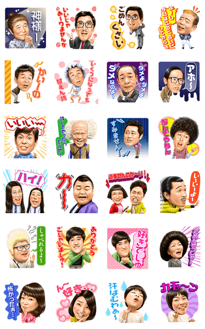 Talking Yoshimoto: Comedy Theater Line Sticker GIF & PNG Pack: Animated & Transparent No Background | WhatsApp Sticker