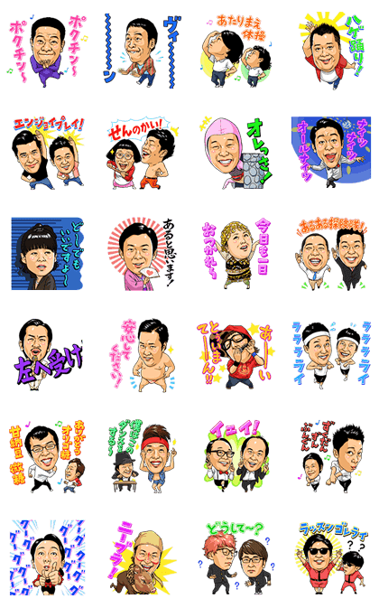 Talking Yoshimoto Dances & Laughs Line Sticker GIF & PNG Pack: Animated & Transparent No Background | WhatsApp Sticker
