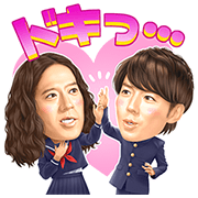 Talking Yoshimoto: Love & Peace Sticker for LINE & WhatsApp | ZIP: GIF & PNG
