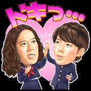 Talking Yoshimoto: Love & Peace Sticker for LINE & WhatsApp | ZIP: GIF & PNG