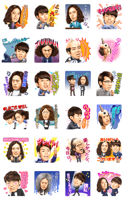 Talking Yoshimoto: Love & Peace Line Sticker GIF & PNG Pack: Animated & Transparent No Background | WhatsApp Sticker