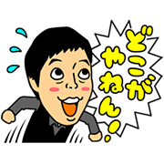 Talking Yoshimoto: Punch Lines Sticker for LINE & WhatsApp | ZIP: GIF & PNG