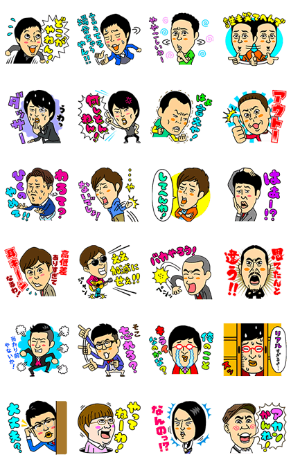 Talking Yoshimoto: Punch Lines Line Sticker GIF & PNG Pack: Animated & Transparent No Background | WhatsApp Sticker