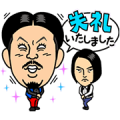 Talking Yoshimoto Vol. 2 Sticker for LINE & WhatsApp | ZIP: GIF & PNG