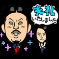 Talking Yoshimoto Vol. 2 Sticker for LINE & WhatsApp | ZIP: GIF & PNG