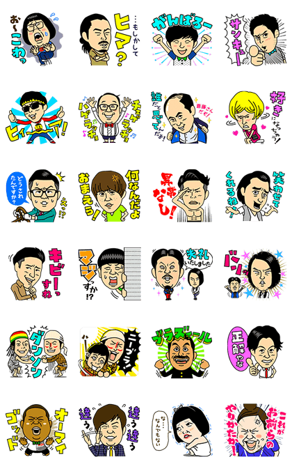 Talking Yoshimoto Vol. 2 Line Sticker GIF & PNG Pack: Animated & Transparent No Background | WhatsApp Sticker