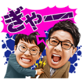 Talking Yoshimoto Vol. 3 Sticker for LINE & WhatsApp | ZIP: GIF & PNG