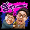 Talking Yoshimoto Vol. 3