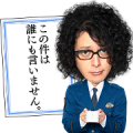 Time Limit Investigator 2019 Sticker for LINE & WhatsApp | ZIP: GIF & PNG