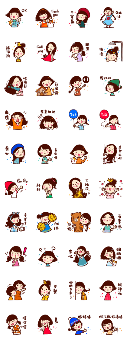 Too lazy to type ! Line Sticker GIF & PNG Pack: Animated & Transparent No Background | WhatsApp Sticker