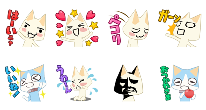 ToroPuzzle Doko Demo Issyo Line Sticker GIF & PNG Pack: Animated & Transparent No Background | WhatsApp Sticker