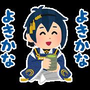 Touken Ranbu: Honmaru Stickers Sticker for LINE & WhatsApp | ZIP: GIF & PNG