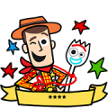 Toy Story 4 Custom Stickers Sticker for LINE & WhatsApp | ZIP: GIF & PNG