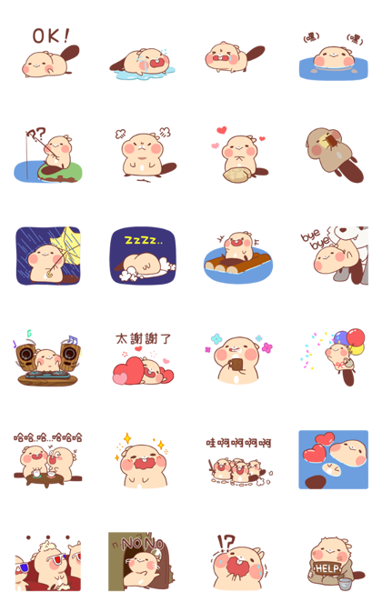 Tuto the Unlucky Beaver Line Sticker GIF & PNG Pack: Animated & Transparent No Background | WhatsApp Sticker