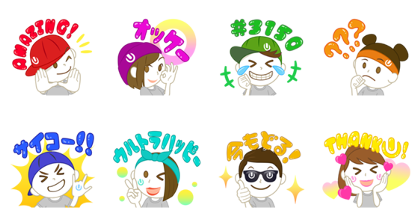 ULTRA JAPAN Save offline sticker Line Sticker GIF & PNG Pack: Animated & Transparent No Background | WhatsApp Sticker