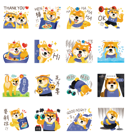 UrMart × Shibabui's Life Line Sticker GIF & PNG Pack: Animated & Transparent No Background | WhatsApp Sticker