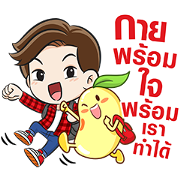VITAMILK: Thai Traveling Team Sticker for LINE & WhatsApp | ZIP: GIF & PNG
