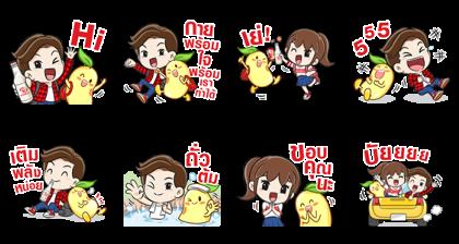 VITAMILK: Thai Traveling Team Line Sticker GIF & PNG Pack: Animated & Transparent No Background | WhatsApp Sticker