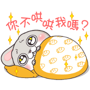 Very Miss Rabbit: Being Naughty Sticker for LINE & WhatsApp | ZIP: GIF & PNG