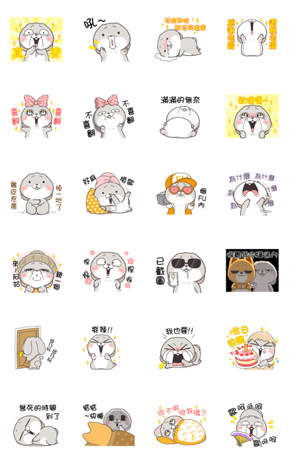 Very Miss Rabbit: Being Naughty Line Sticker GIF & PNG Pack: Animated & Transparent No Background | WhatsApp Sticker
