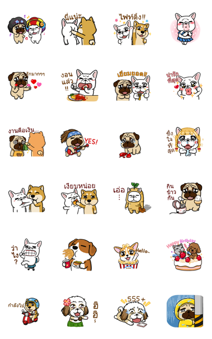 Vivid DOCA 7 Line Sticker GIF & PNG Pack: Animated & Transparent No Background | WhatsApp Sticker