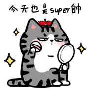WUHUANGWANSHUI 3 Sticker for LINE & WhatsApp | ZIP: GIF & PNG