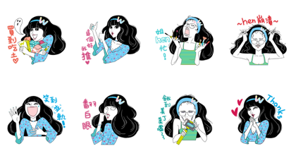 Watsons Miss Wow: Debut Edition Line Sticker GIF & PNG Pack: Animated & Transparent No Background | WhatsApp Sticker