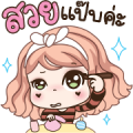 Weewa Time to Shine Sticker for LINE & WhatsApp | ZIP: GIF & PNG