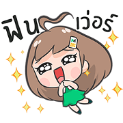 Welcome FINN MOBILE SIM Stickers Sticker for LINE & WhatsApp | ZIP: GIF & PNG