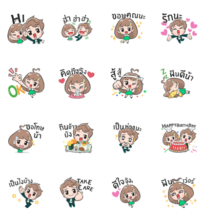 Welcome FINN MOBILE SIM Stickers Line Sticker GIF & PNG Pack: Animated & Transparent No Background | WhatsApp Sticker