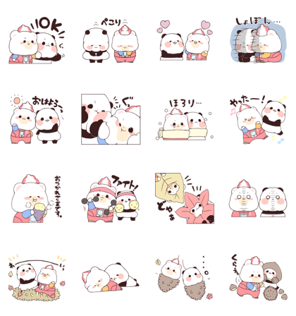 YURURIN PANDA × KUMAHON Line Sticker GIF & PNG Pack: Animated & Transparent No Background | WhatsApp Sticker