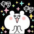 Yurukuma×DoCLASSE Sticker for LINE & WhatsApp | ZIP: GIF & PNG