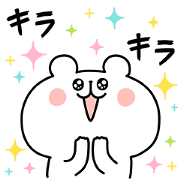 Yurukuma×DoCLASSE Sticker for LINE & WhatsApp | ZIP: GIF & PNG