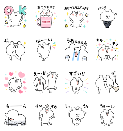 Yurukuma × DoCLASSE Line Sticker GIF & PNG Pack: Animated & Transparent No Background | WhatsApp Sticker