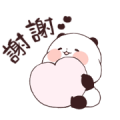 Yururin Panda: Words for Every Day Sticker for LINE & WhatsApp | ZIP: GIF & PNG