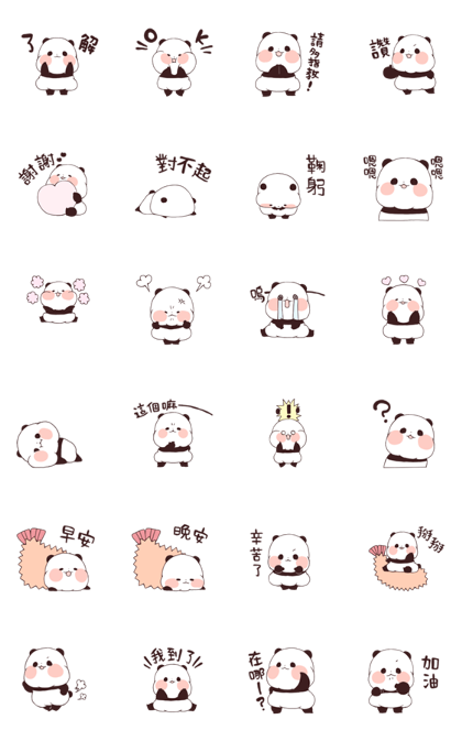 Yururin Panda: Words for Every Day Line Sticker GIF & PNG Pack: Animated & Transparent No Background | WhatsApp Sticker