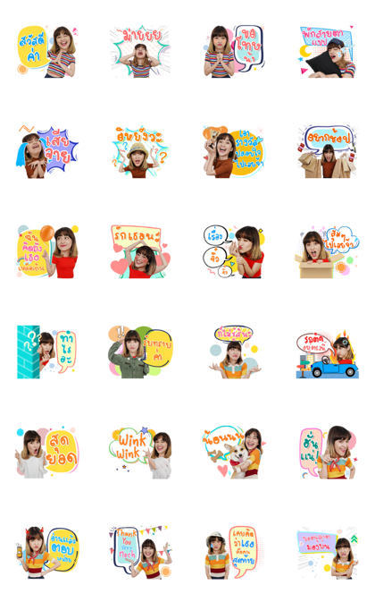 Zom Marie The First Stickers Line Sticker GIF & PNG Pack: Animated & Transparent No Background | WhatsApp Sticker