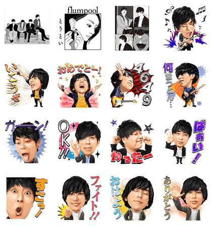 flumpool MUSIC Stickers 2 Line Sticker GIF & PNG Pack: Animated & Transparent No Background | WhatsApp Sticker
