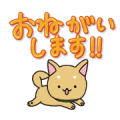 iiwaken: Supersized Letters Sticker for LINE & WhatsApp | ZIP: GIF & PNG