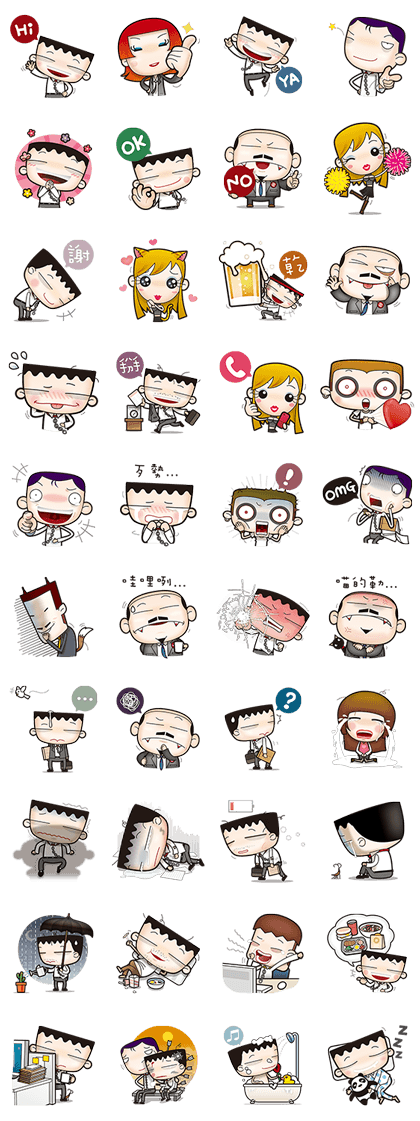 i'm mark (ups and downs in the office) Line Sticker GIF & PNG Pack: Animated & Transparent No Background | WhatsApp Sticker