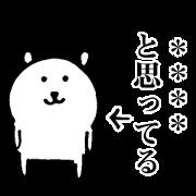 joke bear Custom Stickers Sticker for LINE & WhatsApp | ZIP: GIF & PNG