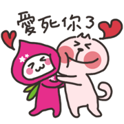 momoco × part-time cat daily Sticker for LINE & WhatsApp | ZIP: GIF & PNG
