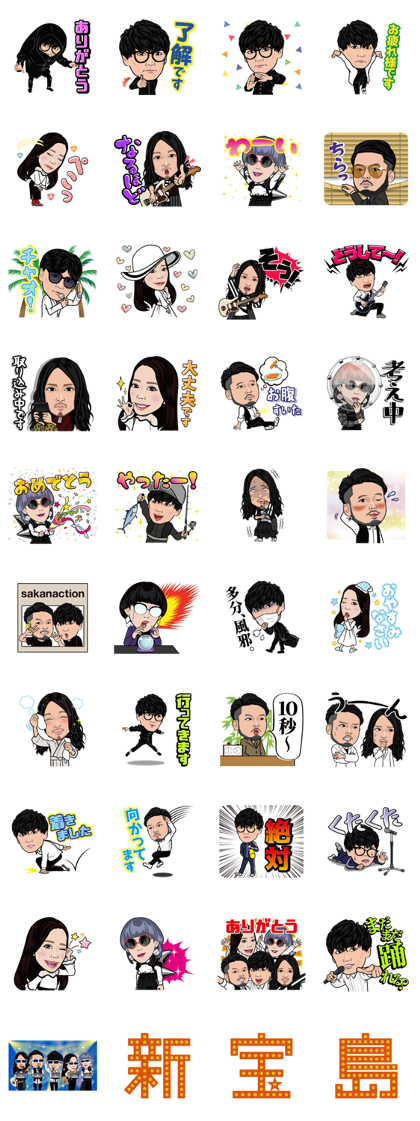 sakanaction Line Sticker GIF & PNG Pack: Animated & Transparent No Background | WhatsApp Sticker