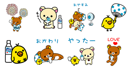「CALPIS WATER」 Rilakkuma Stickers Line Sticker GIF & PNG Pack: Animated & Transparent No Background | WhatsApp Sticker